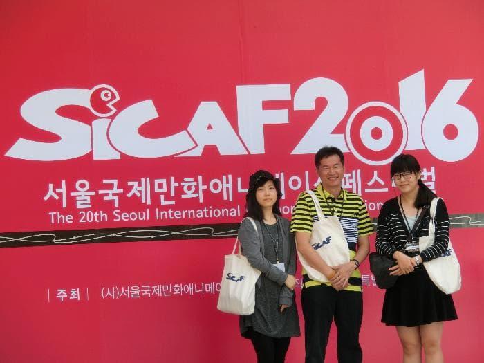 01.鄧偉炘老師帶領學生參與南韓首爾SICAF國際卡通動畫影展大會