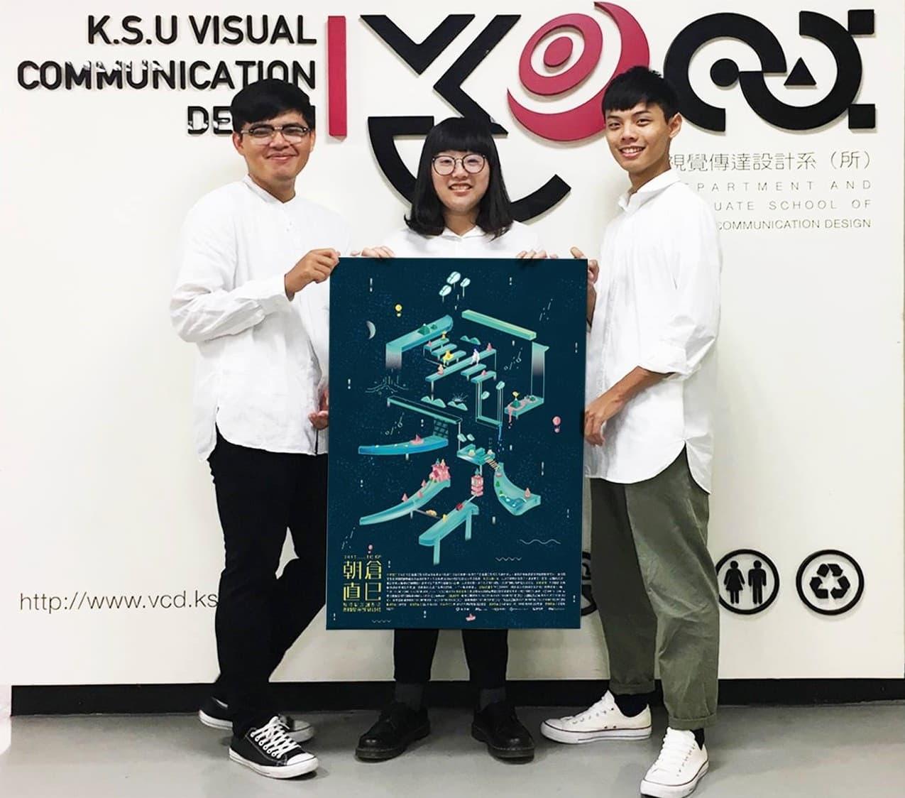 01.(左起)蔡伊凡、童園婷、洪家榮作品《界》獲得紅點獎