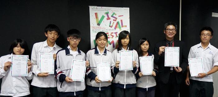 11.鄭中義主任頒發研習證書與後壁高中小組代表