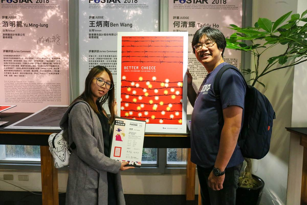 09.榮獲金獎的李同學與指導陳信亨老師於會場合影