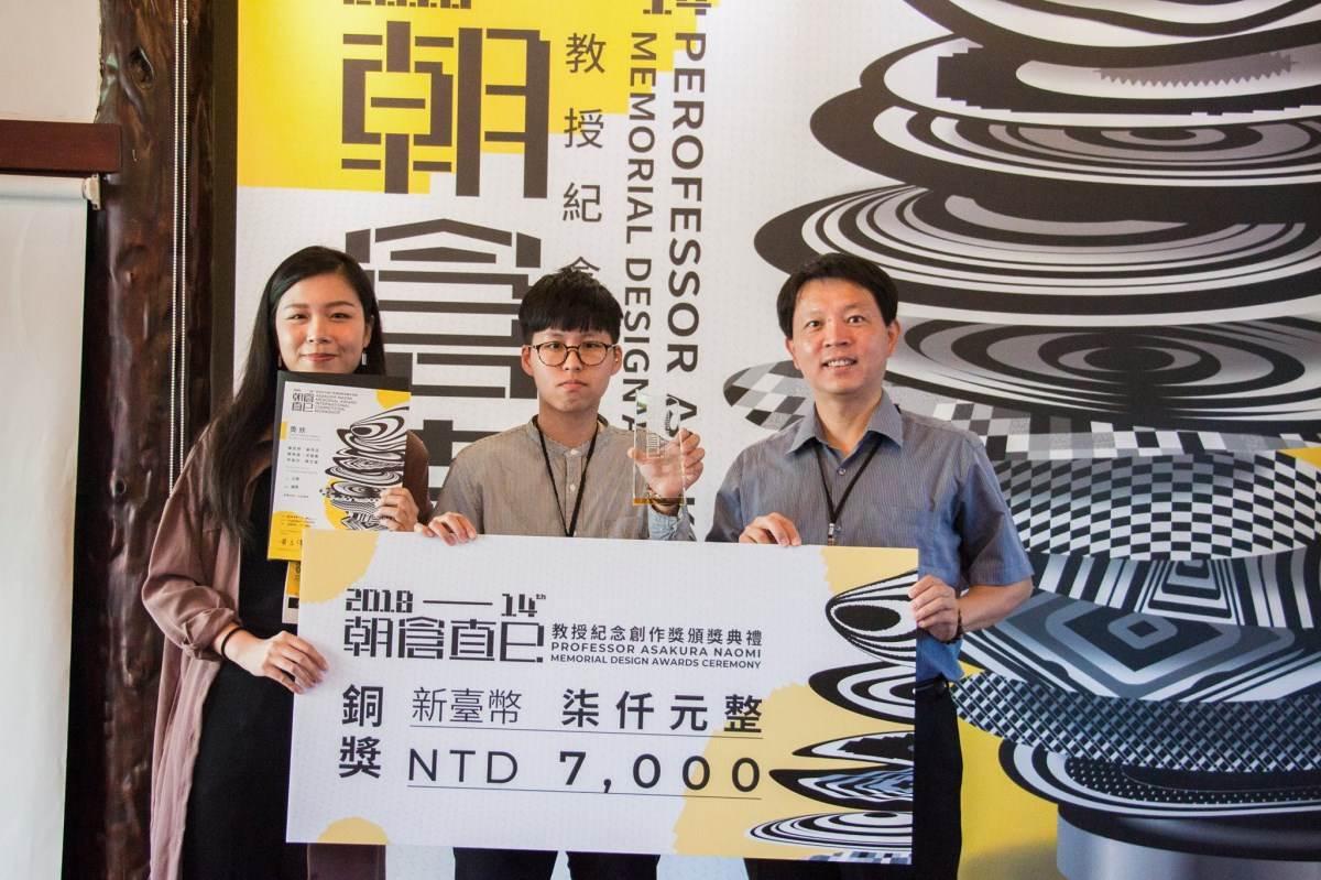 05.本校創意媒體學院院長張世熙(右)頒發銅獎給陳昱婷等同學(左)