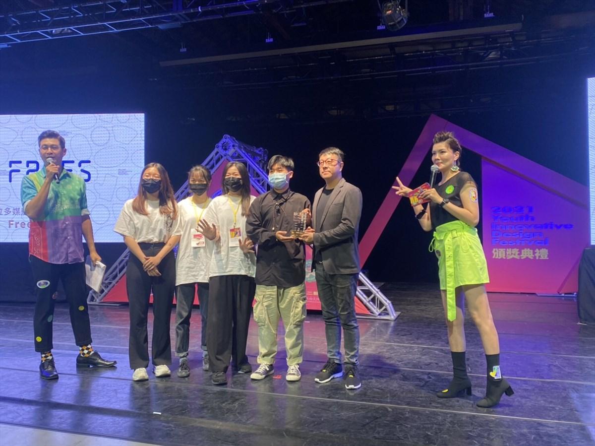 03.「第四階段」獲得青春設計節數位多媒體與遊戲設計類銅獎