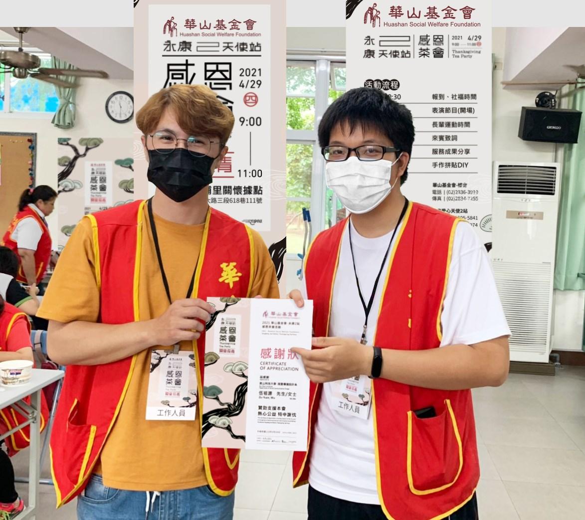 05.華山基金會人員授予感謝狀給視傳策劃團隊執行長伍祖源(右)